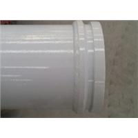 Twin wall concrete pump pipe
