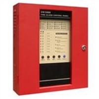 Conventional Fire Alarm Panel (2/4/8/16 Zones)