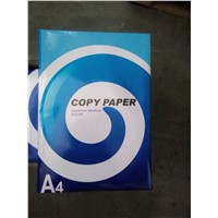 A4 Copy Paper 80GSM Wholesale Price