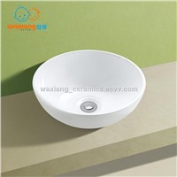 Waxiang WC-2068 Round Bathroom Porcelain Ceramic Vessel Vanity Sink Art Basin ,Suitable For Children