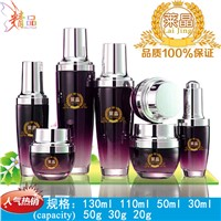 china sell export cosmetic glass bottle toner lotion essential oil day night cram glass container