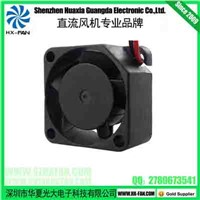 Offer Five fan blade DC Fan,Durable Quiet DC Cooler Fans  20X20X10mm