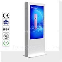 High Brightness 2000 Nits,Waterproof Outdoor IP65 LCD Display