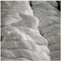 21S/4 Hubei Jiajin Raw white TFO virgin bright 100% spun polyester hank yarn