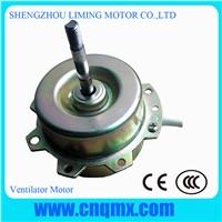 MOTOR AC MOTOR Single-phase asynchronous electric motor Ventilator Motor