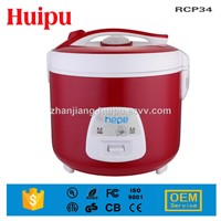 Wholesale deluxe rice cooker stainless steel