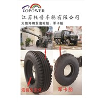 Safety Tyre with a Sponge Core 1350x380,1380x380