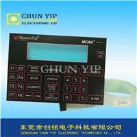 Membrane switch remote control panel