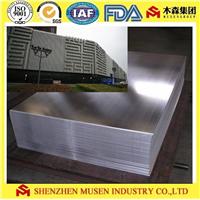 aluminium sheet plate alloy 3003 h14 for  roofing ,shutter,gutter,ceiling,curtain wall,decoration