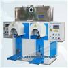 25-50kg valve bag packaging machine for flour