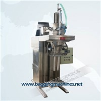 Fine Starch Packing Machine, Light Corn Starch Bagging Machine with Air Suction