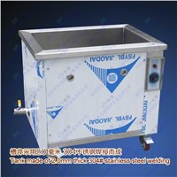 96L 1200W 28KHz Ultrasonic cleaner for industrial hardware