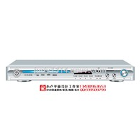 Cheap 2.1ch DVD Player with LCD Display