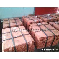 Copper Cathode ,High Quality Copper Cathode ,Copper Cathode 99.99%