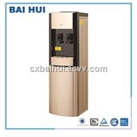 standing hot cool water dispenser BH-89L