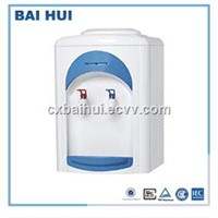 16Hl table water dispenser