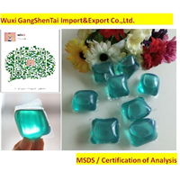 Soluble gel detergent laundry liquid pod