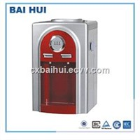 table water dispenser hot cool 95t