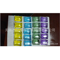 15g square shape apply to all clothes laundry liquid capsules with natural fragrance