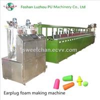 EAR PLUGS Foaming Machine(PU Sponge Foam)