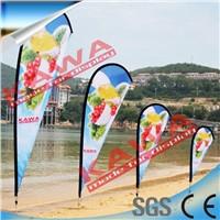 Spoon feather beach flag