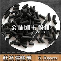 Coal columnar activated carbon