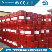 Factory price MDI 99.5% methylene diphenyl diisocyanate