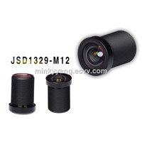 4.3mm M12 Board Low Distortion Lens for Face Recognition