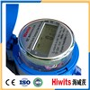 High Accuracy Non-Magnetic Remote Reading Modbus Digital Water Meter