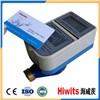 Digital Brass Remote Reading Smart IC Card Prepaid Water Meter