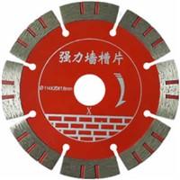 Diamond Saw Blade Use for Slotting Wall
