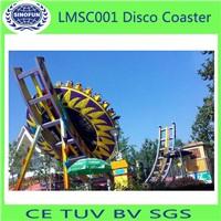 [Sinofun Rides] China Manufacturer Amusement Park Flying UFO Rides Adult