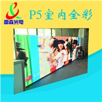 Indoor P5 SMD LED Display Billboard for Advertising, RGB Digital Signage