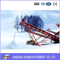 Cold Resistant Steel Cord Rubber Conveyor Belt Ued Cold Weather