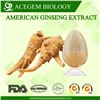EC396 Standard American Ginseng Root Extract 40% HPLC