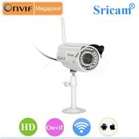 High Quality WiFi IP Camera Outdoor Wireless CCTV Camera