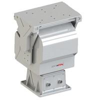 Outdoor Intelligent Variable Speed Pan Tilt HZY520