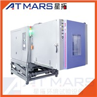 ATMARS Environmental Temperature Humidity Vibration Integrated Test Chamber