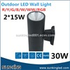 Outdoor 2700k-3200k White Blue Yellow Hotel Building Ip65 Landscape Wall Lamp LED up & Down Light 30W 40W 60W