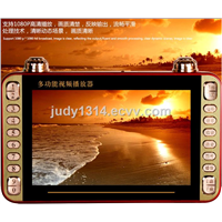 Kids Gift High Quality Big Screen 7