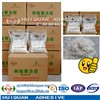 Resin Glue Powder