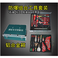 Non Sparking Tools Set Wrench 26pcs 36pcs Albronze