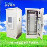 High Quality China 19 Inch Outdoor Equipment Cabinet