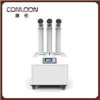 24L Per Hour Capacity Ultrasonic Automatic Humidifier High Quality Fog Maker