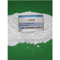 Ethenethiourea N 96-45-7 Brightening Agent for Copper Plating