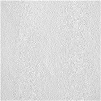Standard PVC Laminated Gypsum Board/ Gypsum Board