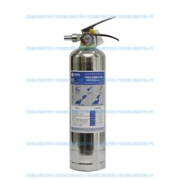 Portable Water-Based Fire Extinguisher (Water Mist)