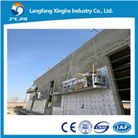 China Manufactures Hot Galvanized ZLP800 Construction Elevator