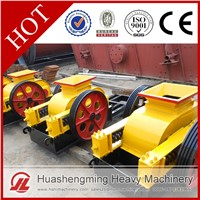 HSM Reasonable Price Best Quality Roll Crusher