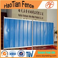 Temporary Steel Hoarding / Construction Site Steel Hoarding 2.0X2.16m